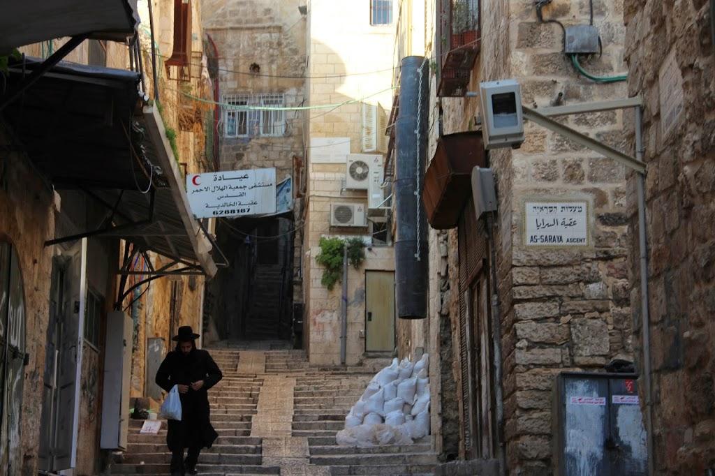 Из Шарм-эль-Шейха в Израиль, Иерусалим