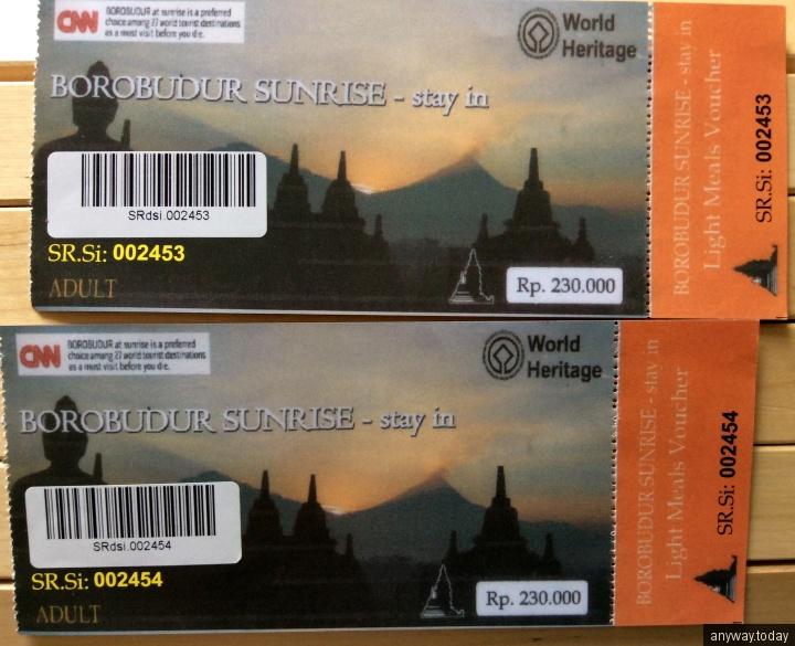 Билеты на встречу рассвета на Боробудуре