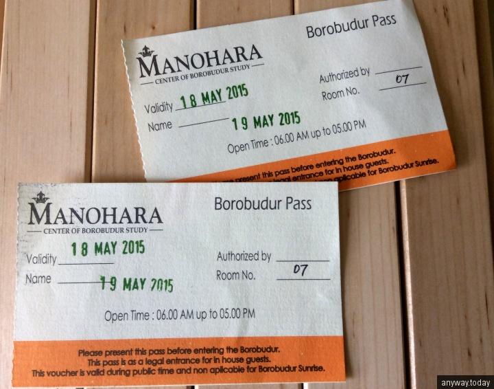 Бесплатное посещение Боробудура от Monahara resort