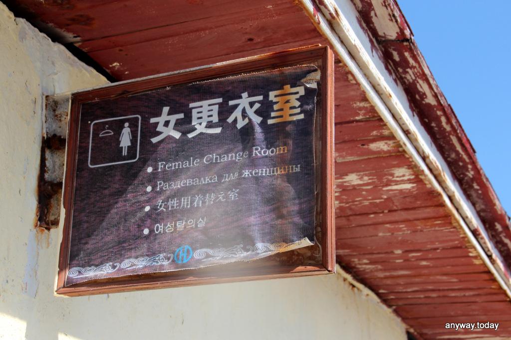 Бухта Ялуньвань