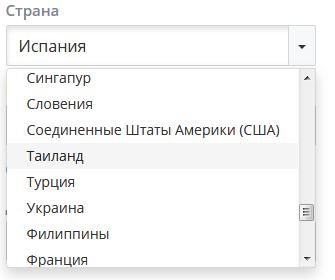 Выбор страны - бронирование байков онлайн